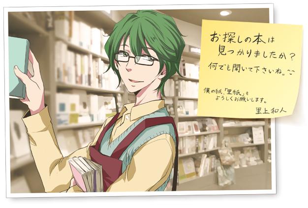 satogami_twitter