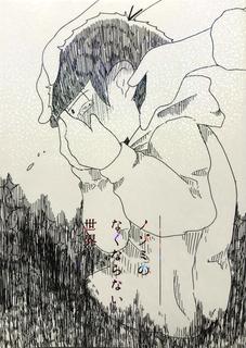 nozomino_001.png