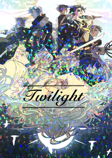 twilight_001.png